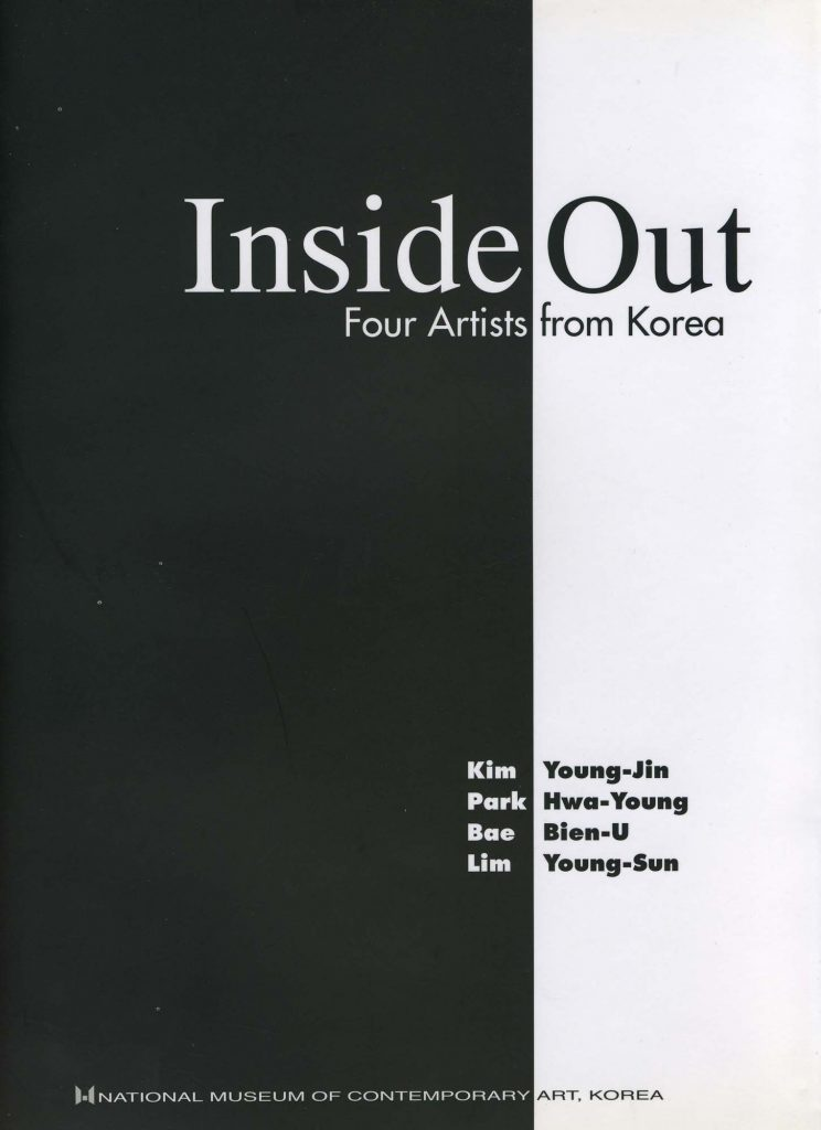 Inside Out: Four Artists from Korea product image
