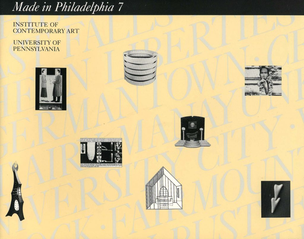Made in Philadelphia 7 product image