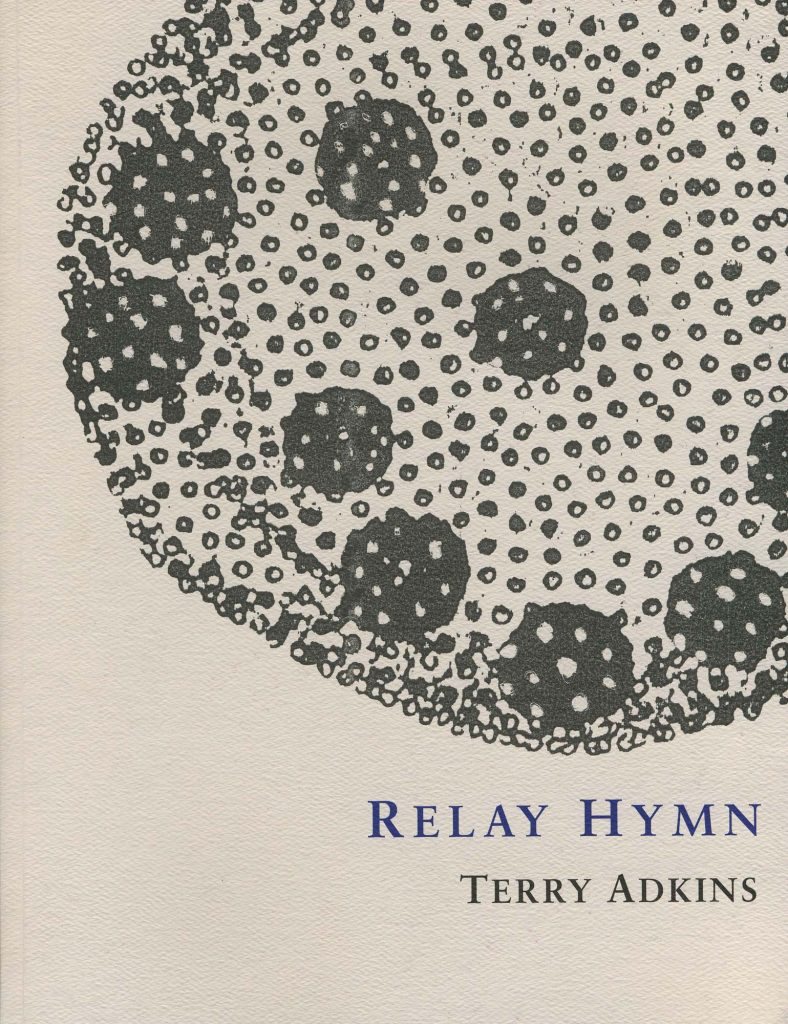 Terry Adkins: Relay Hymn product image